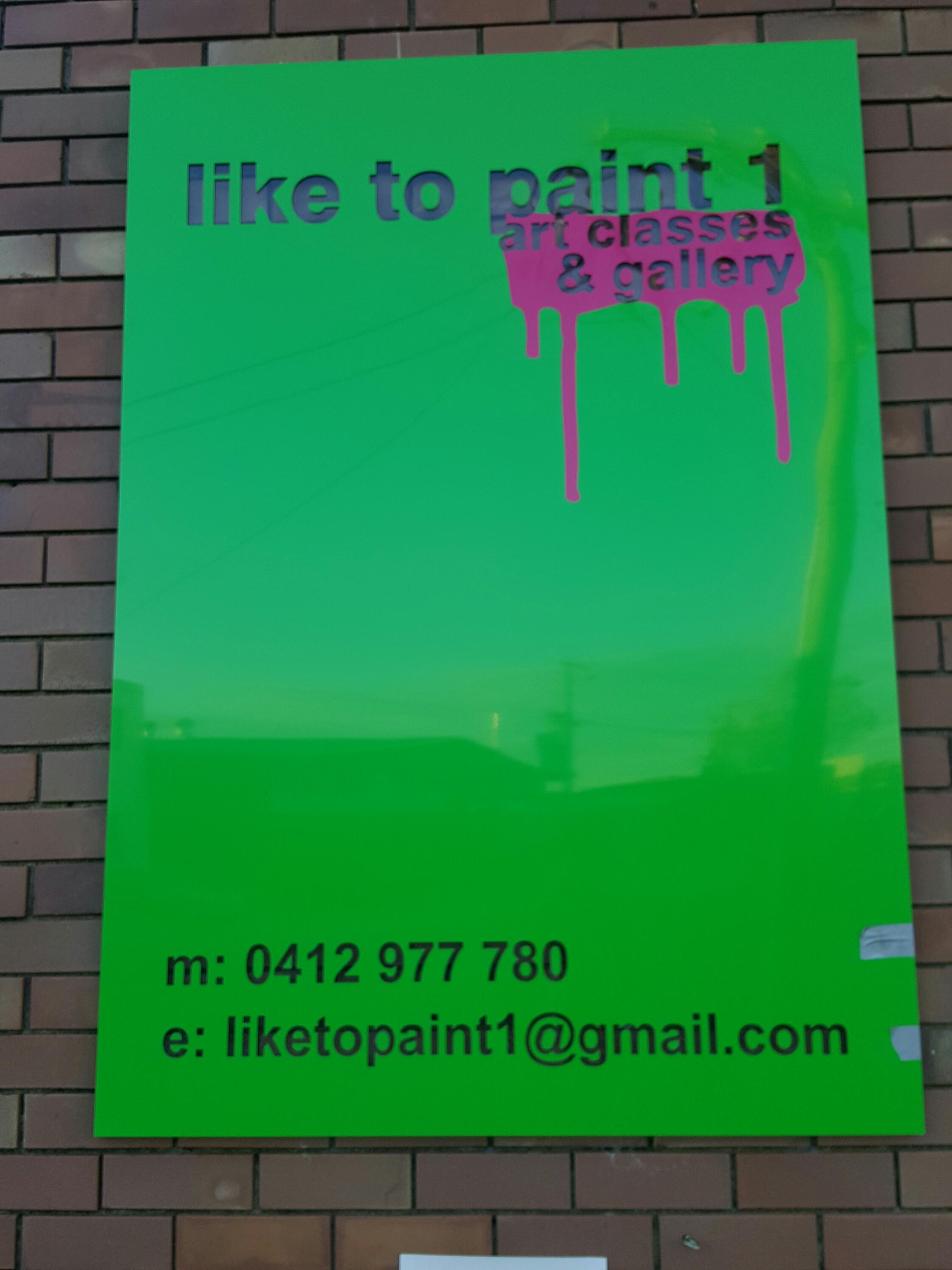 liketopaint1 art classes